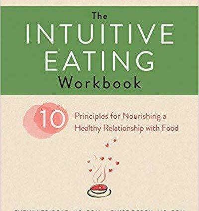 The Intuitive Drinking Workbook ( 2017, Digital)