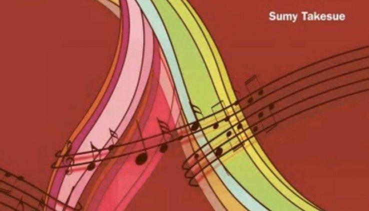 Music Fundamentals : A Balanced Formula third Edition By Sumy Takesue [P.D.F]